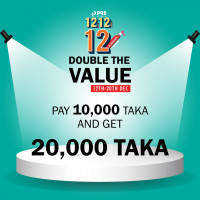 Double Taka Voucher: Buy at 10,000 Taka and Get the Value of 20,000 Taka