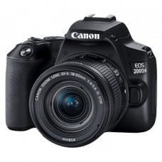 Canon 200D II 24.1 MP DSLR Camera With 18-55mm IS STM Lens
