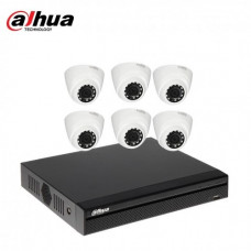 Dahua 6 unit Cc camera package