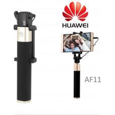 Huawei AF-11 Selfie Stick - Black & Gold