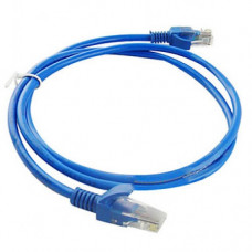 Cat6 2Meters Patch Cord (Normal)