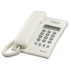 Panasonic KX-T7703X Corded Phone