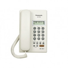 Panasonic KX-T7705X Corded Phone