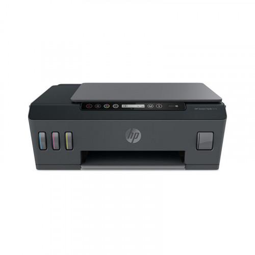 HP Smart Tank 515 Wireless All-in-One Printer