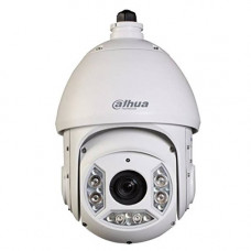 Dahua SD6C230U-HNI 2MP IP Camera