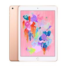 """Apple iPad 9.7"""" MRJN2LL/A Wi-Fi 32GB Gold Latest Model"""